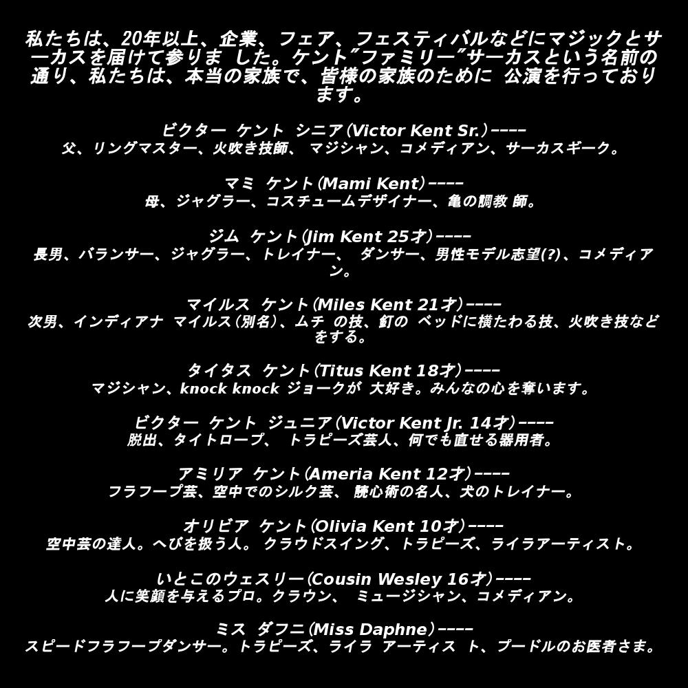 japaneselistfull-4